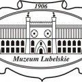 Wydarzenia Lublin - Muzeum Lubelskie