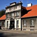 Podróże Łódź - Muzeum Miasta Zgierza
