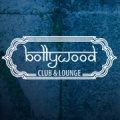Walentynki Warszawa - Bollywood Lounge