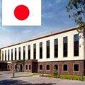 Najpopularniejsze wydarzenia Warszawa - Wydział IiK Ambasady Japonii