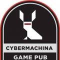 Walentynki Kraków - Cybermachina GamePub Kraków